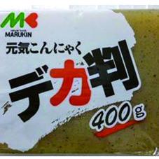デカ判こんにゃく 88円(税抜)