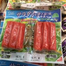 サラダかまぼこ 88円(税抜)