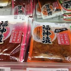 国産カレー用福神漬.国産福神漬 88円(税抜)