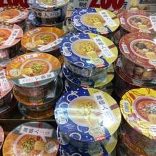 麺職人 100円(税抜)