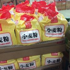 小麦粉 100円(税抜)