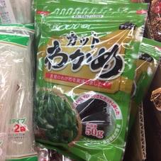 カットわかめ 100円(税抜)