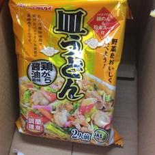 皿うどん(醤油風味) 100円(税抜)