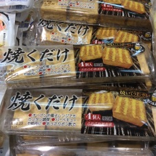 焼くだけ厚揚げ 100円(税抜)