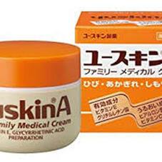ユースキンA 797円