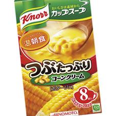カップスープ各種 248円(税抜)