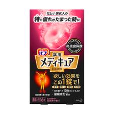 バブ メディキュア 598円(税抜)