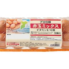 赤玉ミックスビタミンE10倍 198円(税抜)