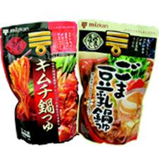 〆まで美味しい鍋つゆ各種 228円(税抜)
