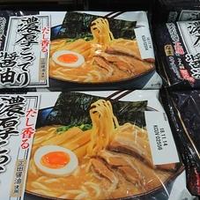 だし香る 濃厚こってり醤油ラーメン 198円(税抜)