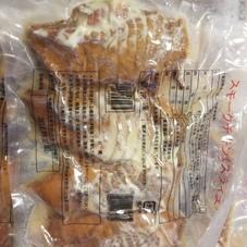 スモークチキンスライス 450円(税抜)