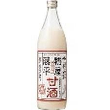 糀屋藤平の甘酒 598円(税抜)