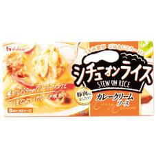 シチューオンライス カレークリームソース 188円(税抜)