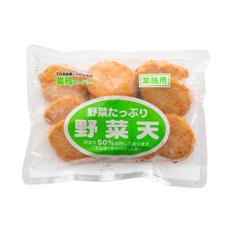 野菜天 267円(税抜)