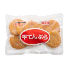 平てんぷら 267円(税抜)