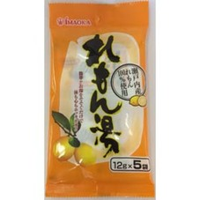 れもん湯 98円(税抜)