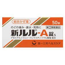 新ルルA錠S 880円(税抜)
