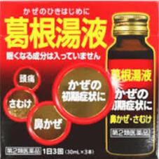 葛根湯液WS 398円(税抜)