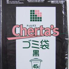 チェルタス45Lごみ袋0.025 91円(税抜)