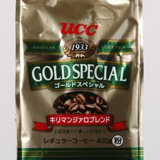 ゴールドスペシャル 438円(税抜)