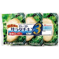 ローストサラダチキン 178円(税抜)