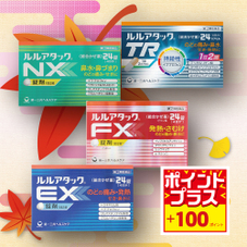 ルルアタック(EX・FXa・NX・TR) 100ポイントプレゼント