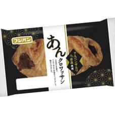 あんクロワッサン 98円(税抜)