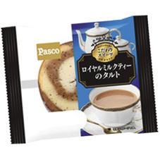 ロイヤルミルクティーのタルト 98円(税抜)