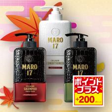 MARO17(マイルド/パーフェクトウォッシュ・スカルプコンディショナー) 200ポイントプレゼント