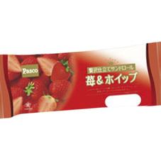 贅沢仕立てサンドロール 苺&ホイップ 98円(税抜)