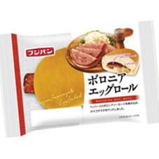 ボロニアエッグロール 98円(税抜)