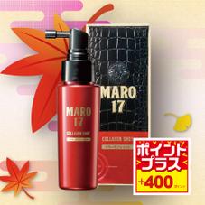 MARO17頭皮用エッセンスコラーゲンショット 400ポイントプレゼント