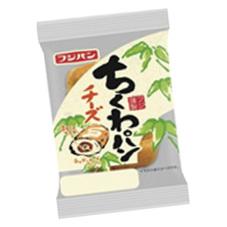 ちくわパンチーズ 98円(税抜)