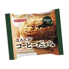 ほろにがコーヒーデニッシュ 98円(税抜)
