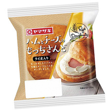 ハムとチーズのもっちさんど 98円(税抜)