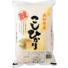 新米高知県産こしひかり 1,780円(税抜)