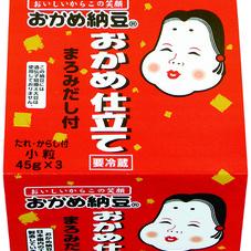 おかめ納豆 おかめ仕立て 77円(税抜)