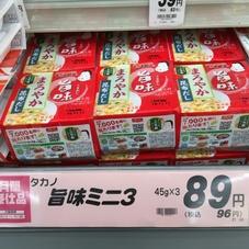 旨味納豆 89円(税抜)