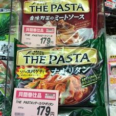 マ・マーTHE PASTAナポリタン 179円(税抜)