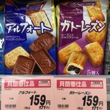 アルフォート・ガトレーズン 159円(税抜)