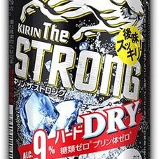 キリン・ザ・ストロング ハードドライ 1ポイントプレゼント