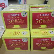 紅茶 DAY&DAY 158円(税抜)