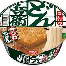 どん兵衛きつねうどん 99円(税抜)