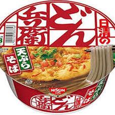 どん兵衛天ぷらそば 99円(税抜)