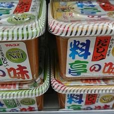 マルコメ料亭の味・料亭の味減塩 198円(税抜)