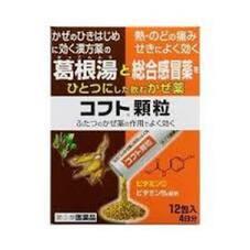コフト顆粒 1,080円