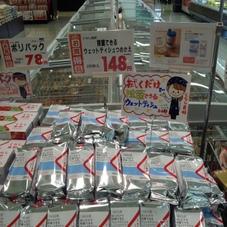 除菌できるウィットティッシュ 詰め替え用 148円(税抜)