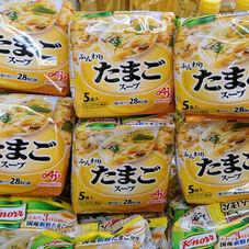 クノールふんわりたまごスープ 258円(税抜)