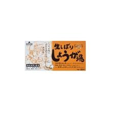 生しぼりしょうが湯 898円(税抜)
