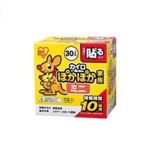 ぽかぽか家族貼るミニ 458円(税抜)